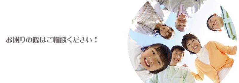 京都市・京都府下で不用品回収や不用品処分をはじめ遺品整理をどこよりも安く承ります
