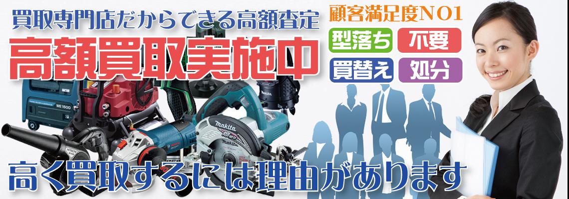 京都府で事務機器やオフィス家具を高額買取するリサイクルショップ