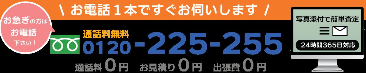 京都府で不用品をリサイクルショップに売るならココ